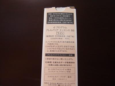 s-P1136696.jpg