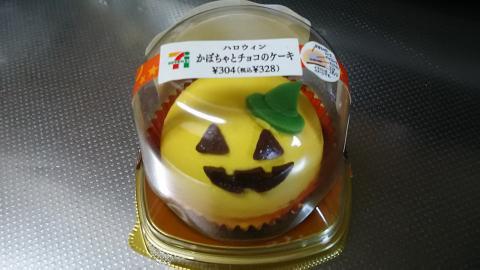 かぼちゃとチョコのケーキ (1)