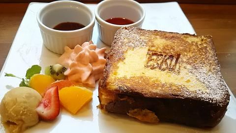 えびすフレンチトースト (3)
