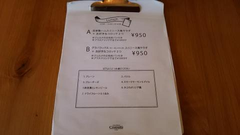 西冨家コロッケ (1)