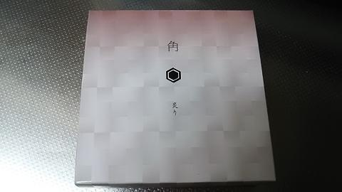 栗尾商店角 (1)