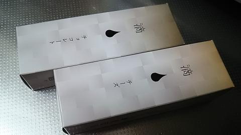 栗尾商店滴 (1)
