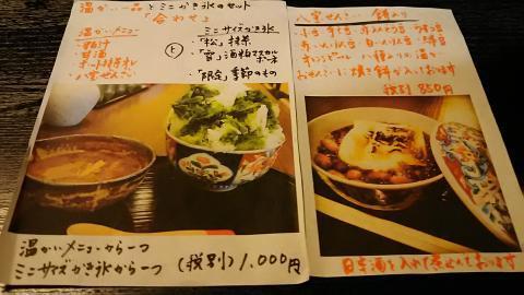 おづ甘酒カスタード (2)