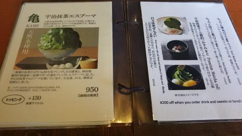 清水一芳園 (2)