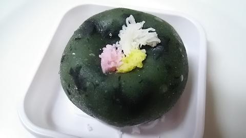 老松生菓子 (1)