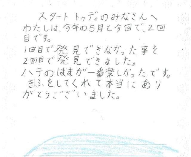 20161230112607-0002.jpg
