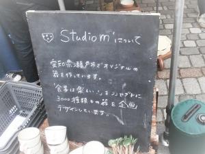 PC040475.jpg