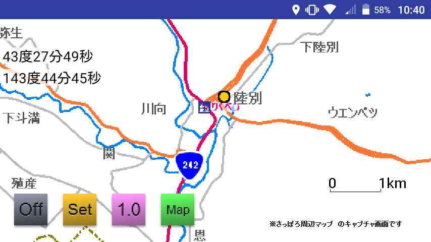 20170114.jpg