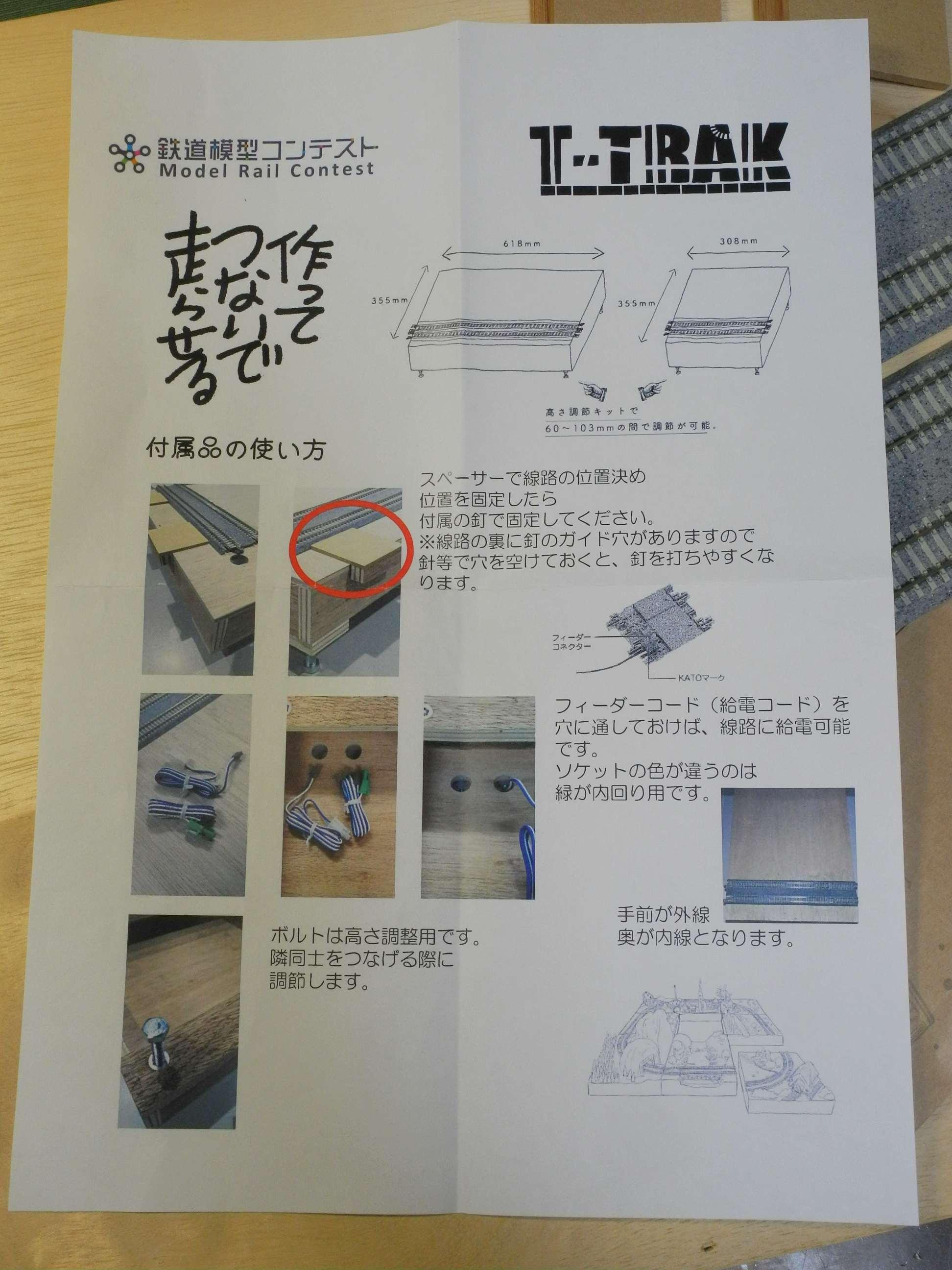 DSCN8366-1.jpg