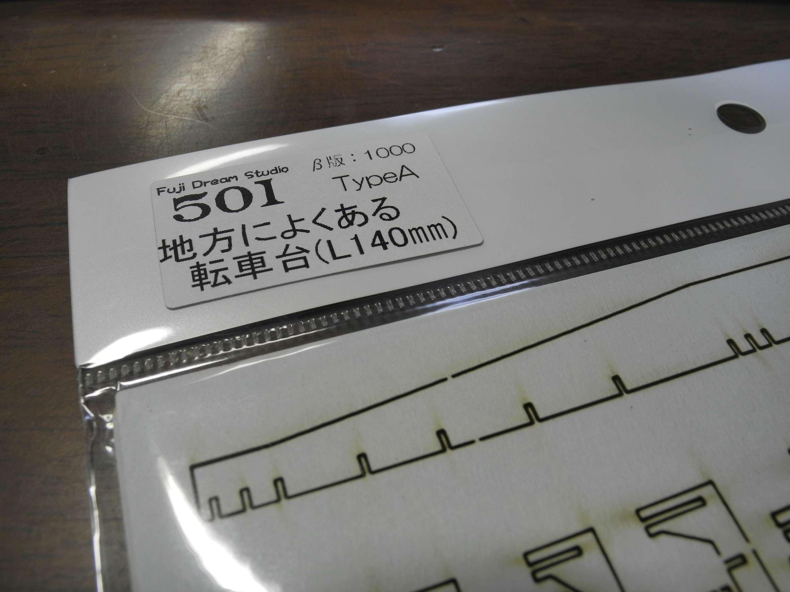 DSCN8372-1.jpg