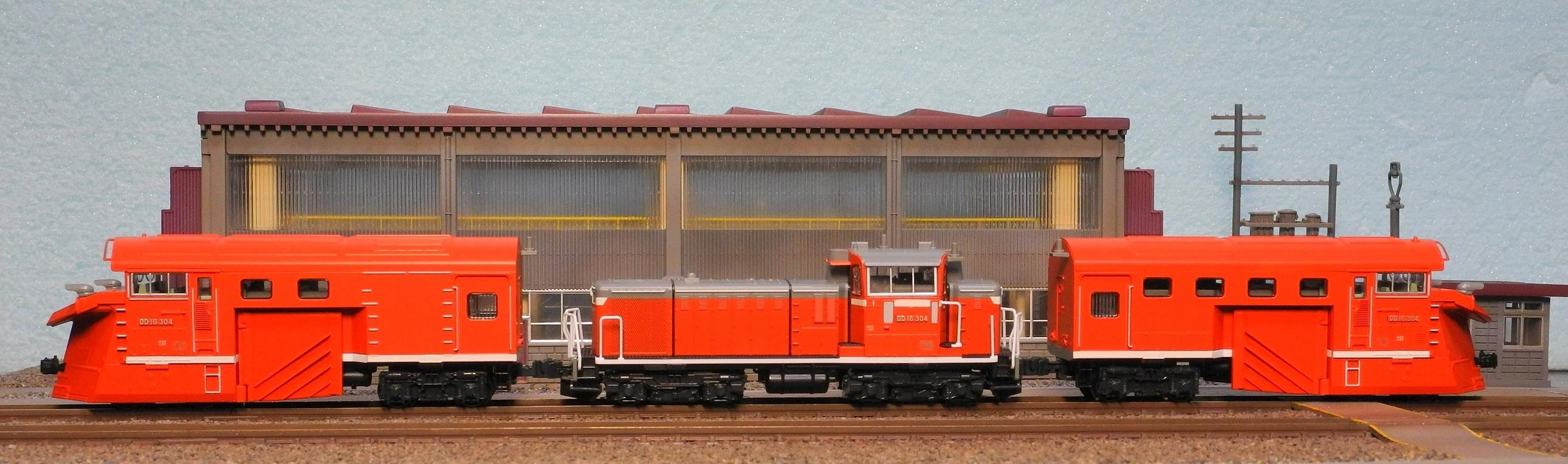 DSCN8463-1.jpg