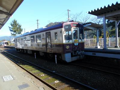 DSCN4500.jpg