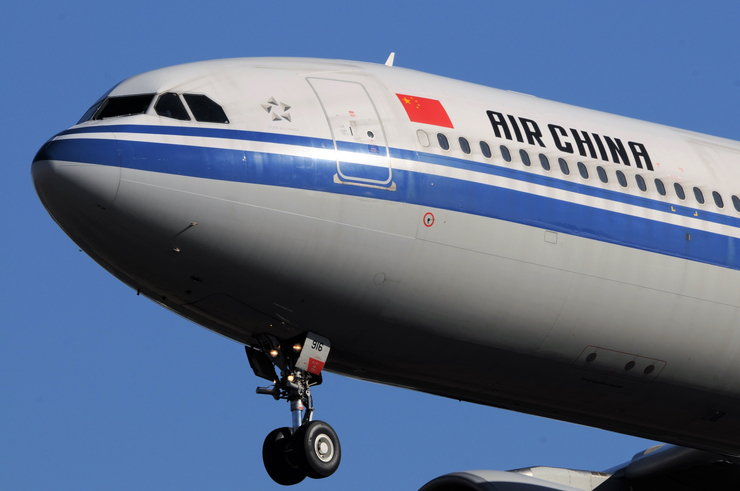 A330_B-5916_NRT_1612311337.jpg