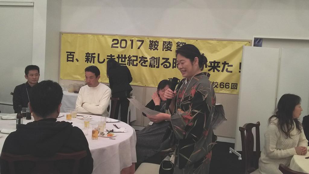 20170102-15.jpg