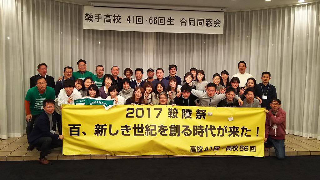20170102-27.jpg