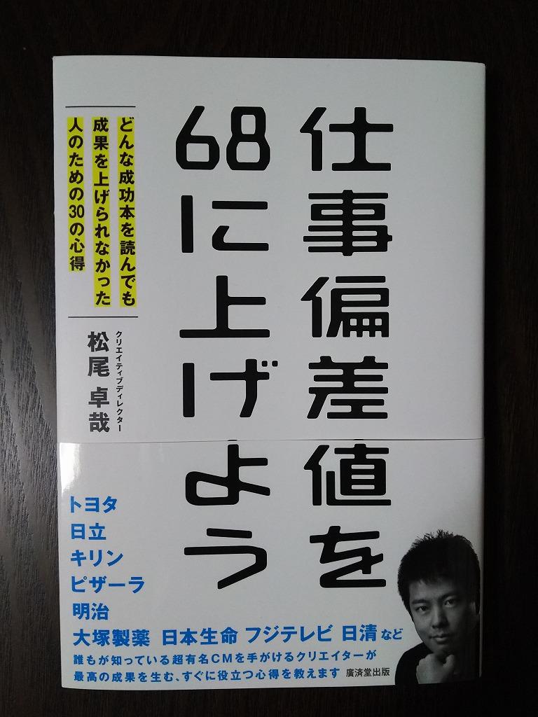 20170117-06.jpg