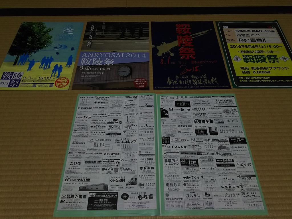 20170127-02.jpg