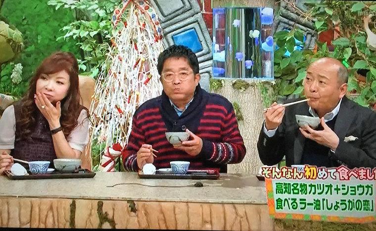 生姜の恋-09