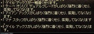LinC1334.jpg