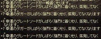 LinC1341.jpg