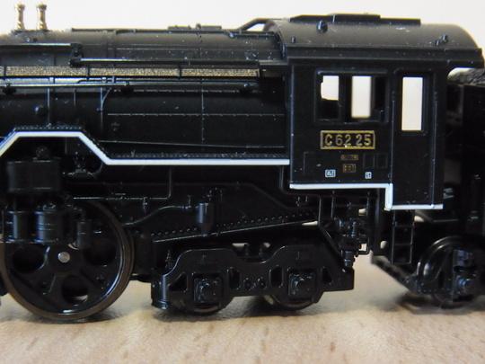 c6225a (4)