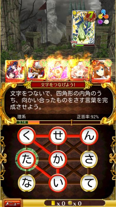 3soatXd.jpg