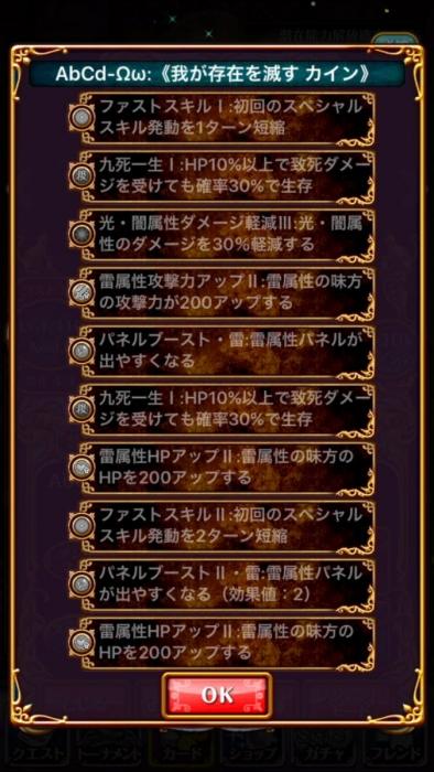 CzM8LMDUQAAd_5t.jpg