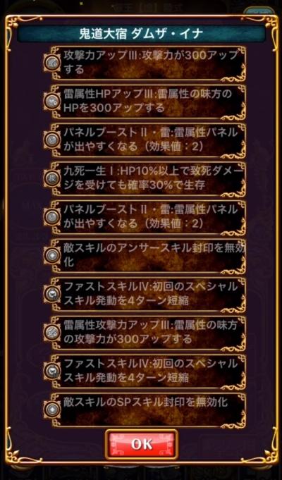 damuza_2.jpg