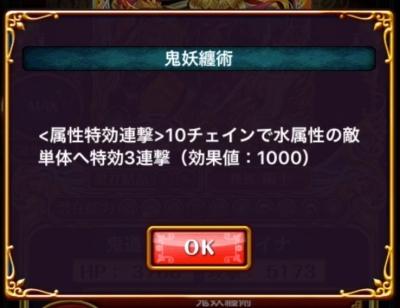 damuza_3.jpg