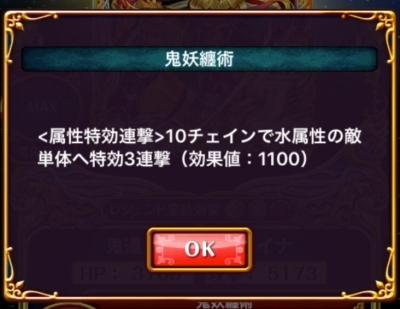 damuza_4.jpg