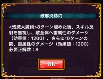 damuza_5.jpg
