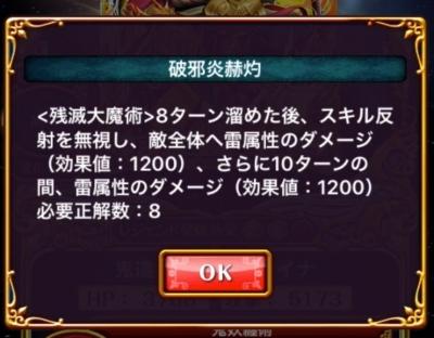damuza_6.jpg