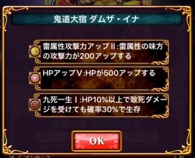 damuza_7.jpg