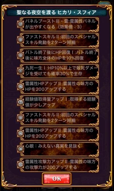 hikari2.jpg