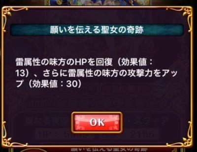 hikari3.jpg