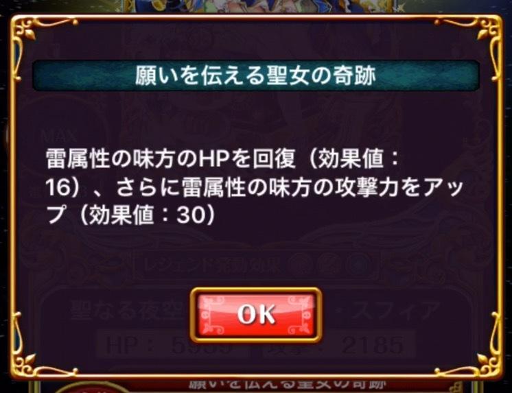 hikari4.jpg