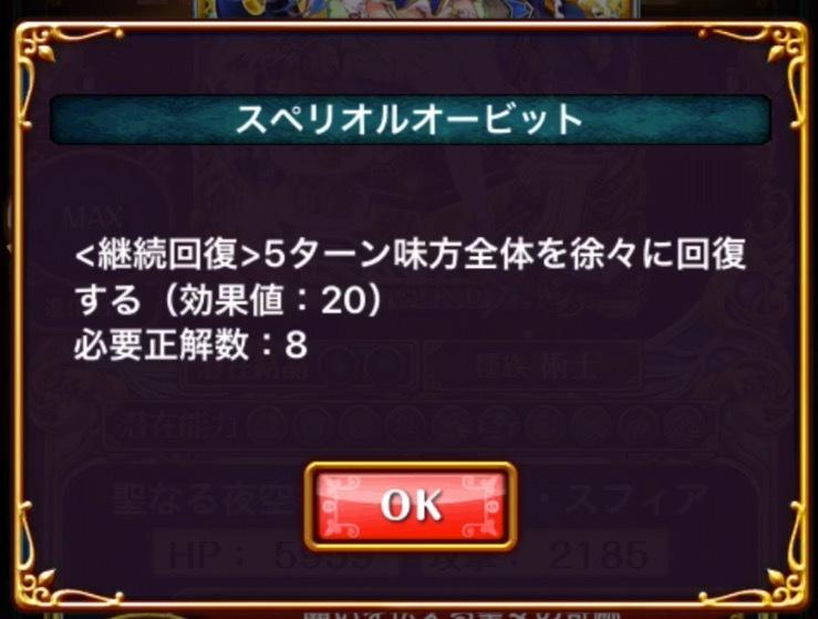 hikari5.jpg