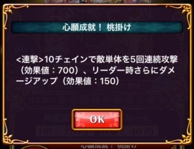 sumomo_3.jpg