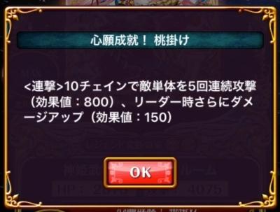 sumomo_4.jpg