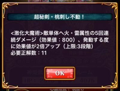 sumomo_5.jpg