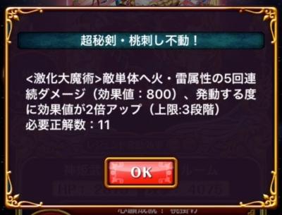 sumomo_6.jpg