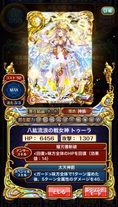 toxura_1.jpg