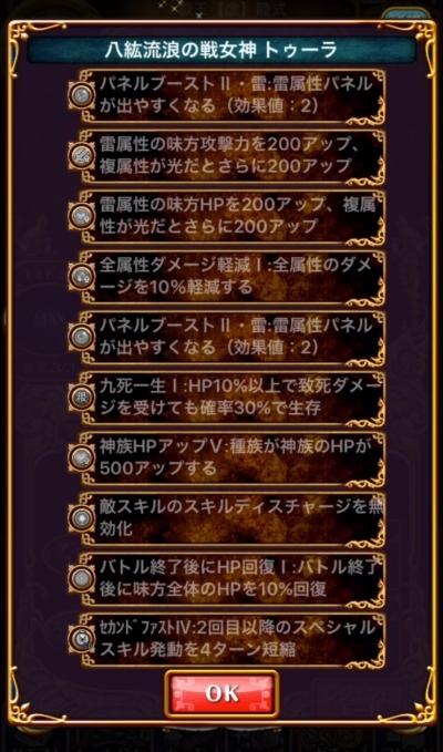 toxura_2.jpg