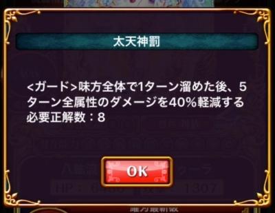 toxura_3.jpg