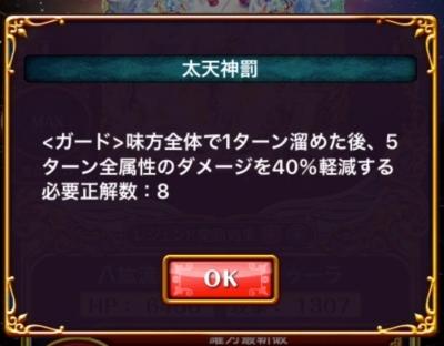 toxura_4.jpg