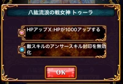 toxura_5.jpg