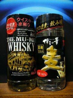 福徳長酒類P1110112