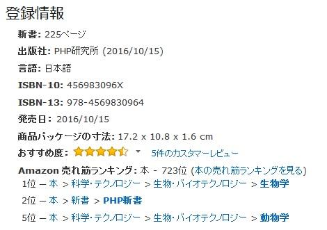 Amazon161204-20_50.jpg