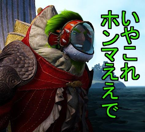 フグマスク2