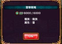 fc2blog_20161125211016758.jpg